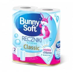 Ręczniki kuchenne w roli bunny soft classic